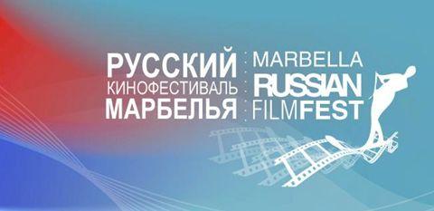 Marbella Russian Film Festival