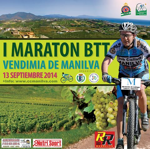 Manilva Mountain Bike Marathon